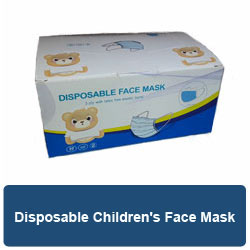 3 Ply Disposable Children's Face Mask